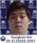 Younghoon Kim